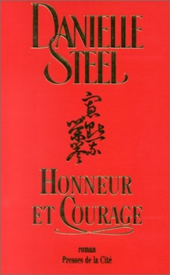 """Afficher """"Honneur et courage"""""""
