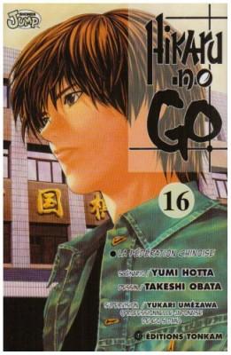 "Afficher ""Hikaru no go n° 16La fédération chinoise"""