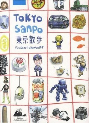 """Afficher """"Tokyo sanpo"""""""