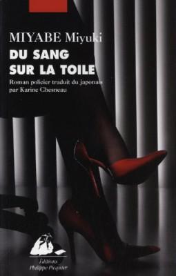 """Afficher """"Du Sang sur la toile"""""""