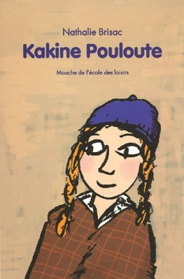 "Afficher ""Kakine Pouloute"""