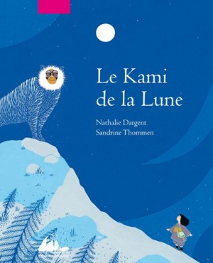 """Afficher """"Le kami de la lune"""""""