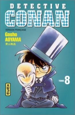 """Afficher """"Détective Conan. n° 8Détective Conan"""""""
