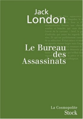"Afficher ""Le bureau des assassinats"""