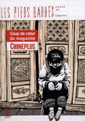vignette de 'Pieds bandés (les) (Kun wu Li)'