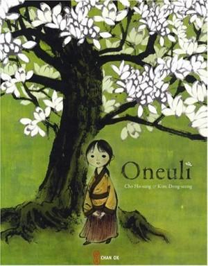 """Afficher """"Oneuli"""""""