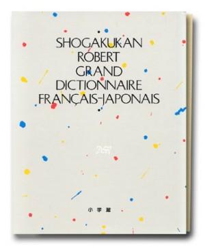 """Afficher """"Shogakukan Rob?ru Futsu-Wa daijiten"""""""