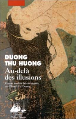 """Afficher """"Au-delà des illusions"""""""