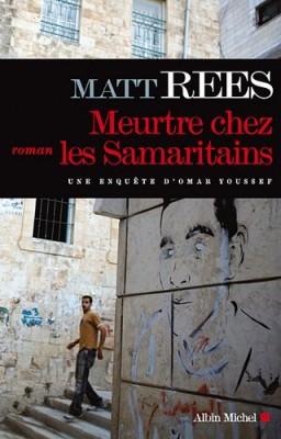 """Afficher """"Une enquête d'Omar Youssef Meurtre chez les Samaritains"""""""