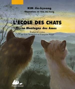 """Afficher """"L'école des chats n° 5 La montagne des âmes"""""""