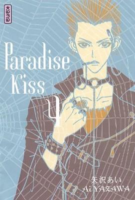 "Afficher ""Paradise kiss n° 4"""