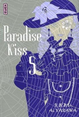 "Afficher ""Paradise kiss n° 5"""