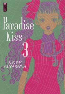 "Afficher ""Paradise kiss n° 3"""