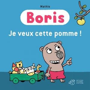 """Afficher """"BorisJe veux cette pomme !"""""""