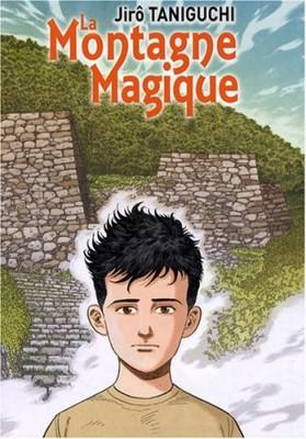 """Afficher """"La montagne magique"""""""