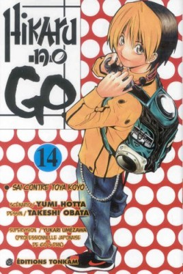 "Afficher ""Hikaru no go n° 14Sai contre Toya Koyo"""