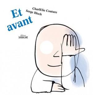 """Afficher """"Et avant"""""""