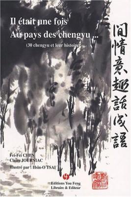 """Afficher """"Il était une fois Au pays des chengyu"""""""