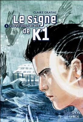 """Afficher """"signe de K1 (Le) n° 1"""""""
