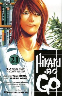 """Afficher """"Hikaru no go n° 21"""""""