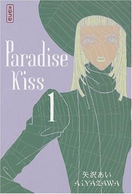 "Afficher ""Paradise kiss n° 1"""