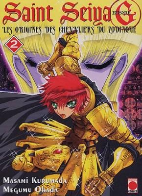 "Afficher ""Saint Seiya, épisode G n° 2"""