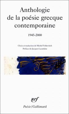 """Afficher """"Anthologie de la poésie grecque contemporaine"""""""