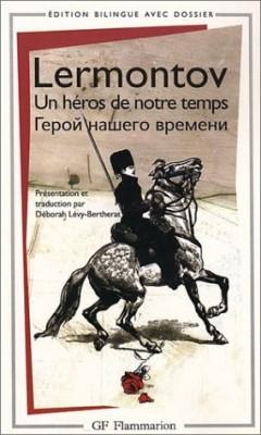 """Afficher """"Un héros de notre temps ="""""""