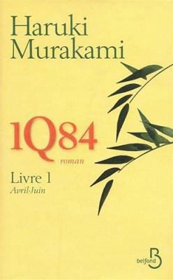 vignette de '1Q84 n° 1 (Haruki Murakami)'