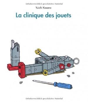 """Afficher """"La clinique des jouets"""""""