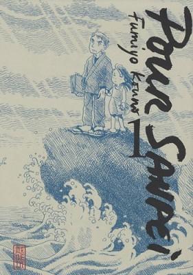 """Afficher """"Pour Sanpei n° 1"""""""