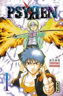 vignette de 'Psyren n° 1<br /> La légende urbaine (Toshiaki Iwashiro)'