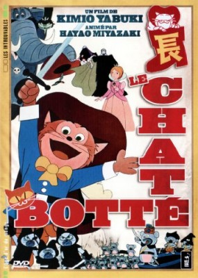"Afficher ""Chat botté (Le)"""