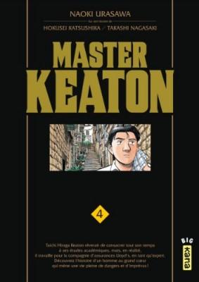 "Afficher ""Master Keaton n° 4"""
