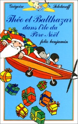 """Afficher """"Théo et Balthazar n° 1 Théo et Balthazar dans l'île du père Noël"""""""