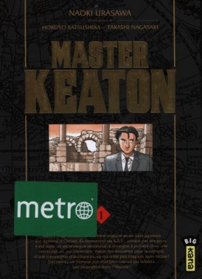 "Afficher ""Master Keaton n° 1"""