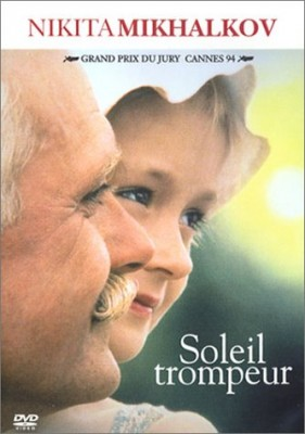 "Afficher ""Soleil trompeur"""