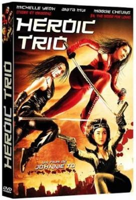 """Afficher """"Heroic trio"""""""