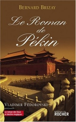 """Afficher """"roman de Pékin (Le)"""""""