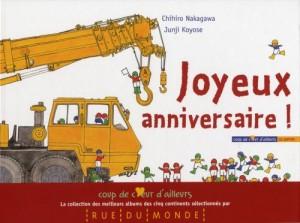 """Afficher """"Les P'tits Bonzoms n° 1Joyeux anniversaire !"""""""