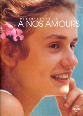 "Afficher ""A nos amours"""
