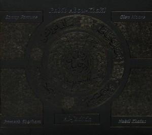"""Afficher """"Al-Jadida"""""""