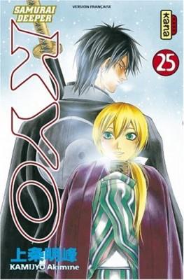 """Afficher """"Samurai deeper Kyo n° 25"""""""