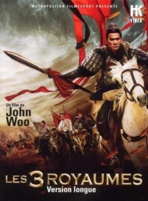 vignette de 'Les 3 royaumes (John Woo)'