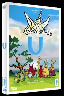 """Afficher """"U"""""""