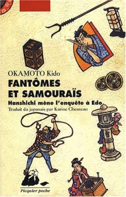 """Afficher """"Fantômes et samouraïs"""""""