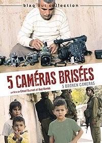 """Afficher """"5 caméras brisées"""""""