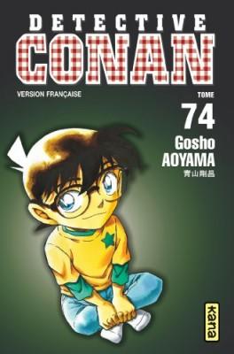 """Afficher """"Détective Conan n° 74"""""""