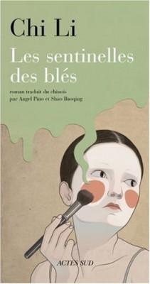 """Afficher """"Les sentinelles des blés"""""""