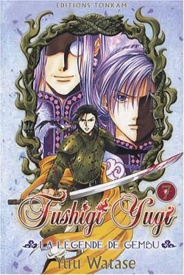 """Afficher """"Fushigi Yugi n° 7"""""""